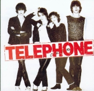 Telephone Kar et Midi files