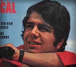 Eddy Pascal (Chanteur)