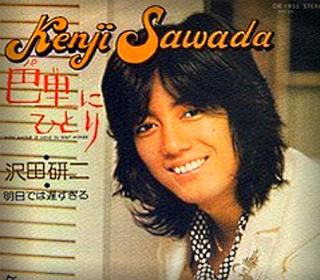 Kenji Sawada (Chanteur)