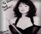 Diana Lee (Chanteuse)